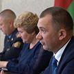 Иван Кубраков провел выездной прием в Мозыре