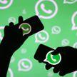 Несколько миллионов пользователей лишатся WhatsApp