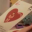 В Минске на одной из торговых площадок собрали креативные подарки от бывших возлюбленных ко Дню святого Валентина