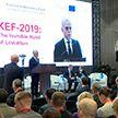 Как повысить эффективность белорусской экономики? Решение ищут представители правительства и бизнеса на «Кастрычнiцкiм эканамiчным форуме»