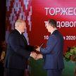 Александр Лукашенко поздравил БНТУ со 100-летием и вручил вузу орден Трудовой Славы