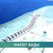 Мальдивы открыли въезд для туристов со всего мира