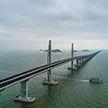 Мост с самым длинным в мире пролётом завершили в Китае