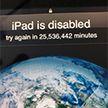 Ребёнок заблокировал iPad отца на 48 лет