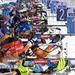 Рождественская биатлонная гонка прошла в Рупольдинге