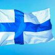 Финляндия открывает в Минске визовый центр