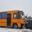 Пассажир погиб в ДТП под Осиповичами – столкнулись школьный автобус и «Нива»