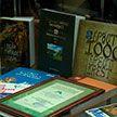 «Книги Беларуси. Год 2019»: уникальный проект стартовал в Национальной библиотеке