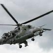 Военный вертолёт разбился в Чехии