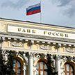 ВВП России во II квартале сократился на 8%