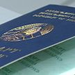 Два биометрических паспорта белорусы смогут иметь уже с сентября 2021 года