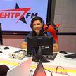Радиостанция «Центр FM» теперь говорит и показывает: ди-джеи обещают особое настроение и только свежий контент