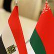 Лукашенко с официальным визитом посетит Египет 19-20 февраля