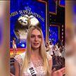 Финал Miss Supranational-2018: 72 участницы борются за корону в Польше