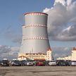 На БелАЭС поступило ядерное топливо для второго энергоблока