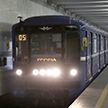 В Минске временно закрыты 14 станций метро