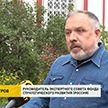 Зарубежные эксперты рассказали, что думают о ситуации в Беларуси