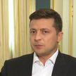 Рейтинг Владимира Зеленского упал до 26,6%