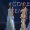 Стали известны победительницы национального конкурса «Королева студенчества 2021»
