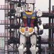 В Японии создали 25-тонного робота
