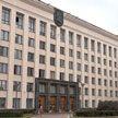 Новые специальности появятся в белорусских вузах
