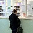 Первые случаи гриппа зафиксированы в Беларуси в 2019 году