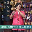 В Минске установили светящуюся скульптуру МАЗа. Её уже успели атаковать хулиганы