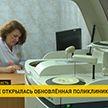 В Кировске открылась обновленная поликлиника