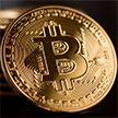 Курс Bitcoin упал ниже $50 тысяч