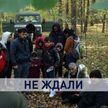 Избивают, травят перцовым газом и выталкивают в Беларусь: как Польша и Литва издеваются над мигрантами? Шокирующие кадры