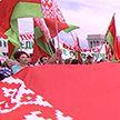 В Беларуси прошли митинги в поддержку действующей власти