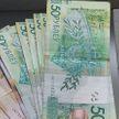 С 1 февраля повышается бюджет прожиточного минимума