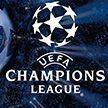 Футболисты БАТЭ проведут ответный матч за выход в плей-офф Лиги чемпионов против ПСВ