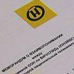 Телеканал ОНТ подписал меморандум о сотрудничестве с ЮНЭЙДС