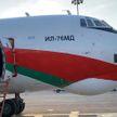 В Беларусь прибыла гуманитарная помощь из Китая
