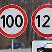 В Минске датчики контролируют скорость на 12 участках