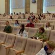 Республиканский молодежный форум «Беларусь Интеллектуальная» открылся в НАН Беларуси