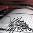 Землетрясение произошло у берегов Фиджи