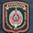 Мужчину, подозреваемого в изнасиловании, задержали в Минске: он нападал на девушек в подъездах многоэтажек