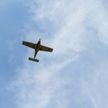 В Подмосковье упал легкомоторный самолет