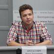 СК: София Сапега и Роман Протасевич переведены на домашний арест