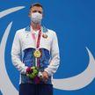 Игорь Бокий взял третью золотую медаль по плаванию на Паралимпиаде в Токио