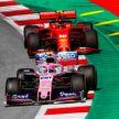 В регламент «Формулы-1» внесли изменения