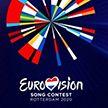 «Евровидение» онлайн: сегодня выступит белорусская группа VAL