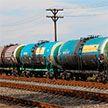 Первый состав с нефтью из США отправился из Клайпеды в Беларусь