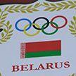 Эстафета «Пламя мира» пройдёт по знаковым местам Беларуси в преддверии II Европейских игр