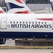 Закрывается самый важный авиарейс: British Airways не будет летать из Лондона в Нью-Йорк