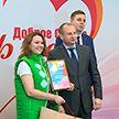 «Не оставаться равнодушным»: лучших волонтёров года наградили в Минске