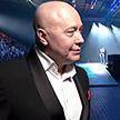 Александр Солодуха поделился впечатлениями от форума на концерте для делегатов ВНС-2021