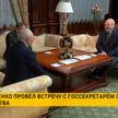 Александр Лукашенко наградил Григория Рапоту орденом Почета